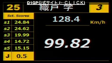 D1_Rd5_04