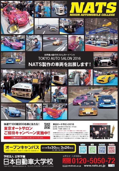 2015koki_leaf.ai