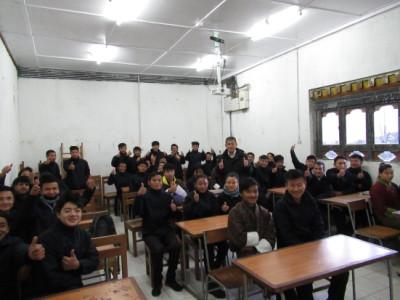 Bhutan_1224001