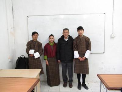 Bhutan_1224002