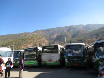 Bhutan_1224003