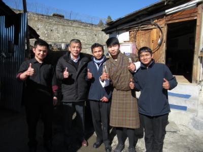 Bhutan_1224006