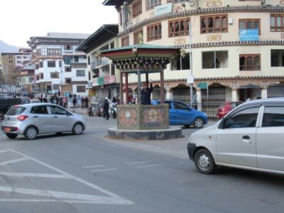 Bhutan_1226_09