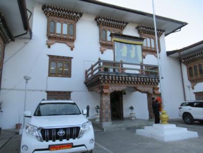 Bhutan_1227_08