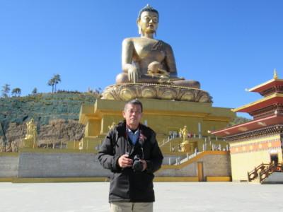 Bhutan_1228_10