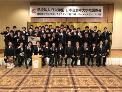 卒業 316_190318_0011
